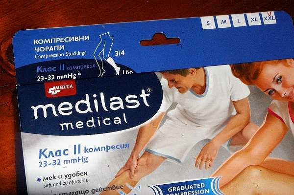 Как обозначается носок: размер, давление. Made in Bulgaria.